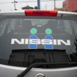 DSCN5192