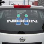 DSCN5195