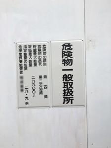 IMG_0050-1