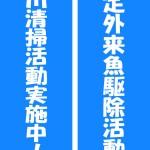 のぼり3のコピー