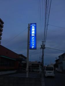 IMG_4541-1